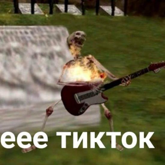 рок в TikTok