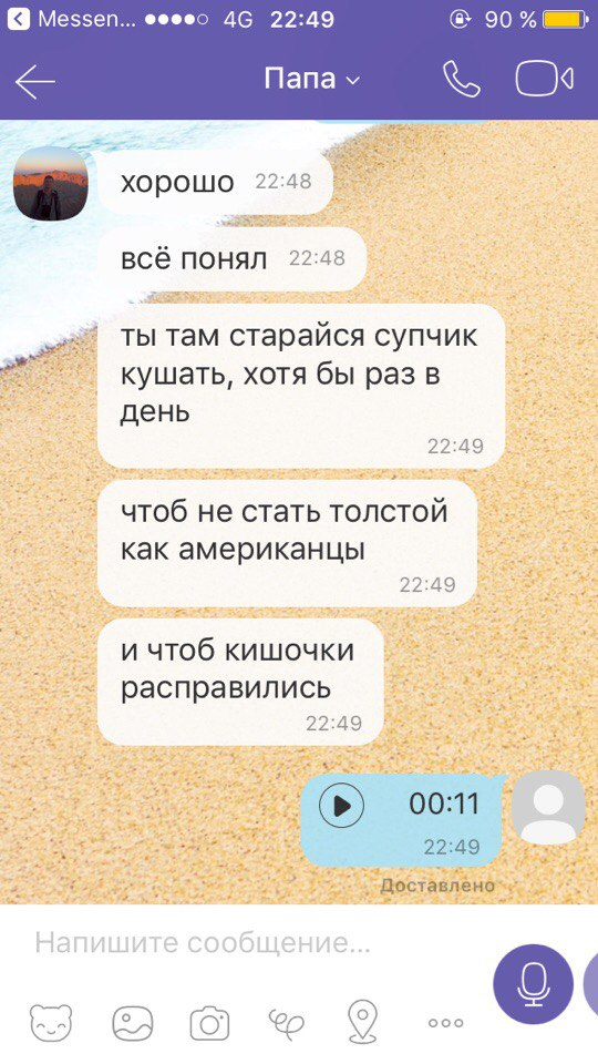 Qqq9JIAqsE4