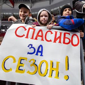 """Болельщики ХК """"Трактор"""""""